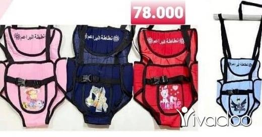 Baby & Kids Stuff in Beirut City - نطاطة