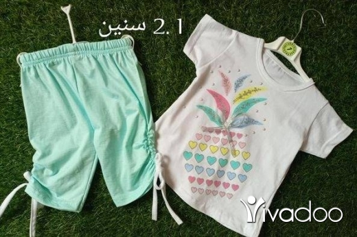 Clothes, Footwear & Accessories in Beirut City - اخرررر كم قطعه