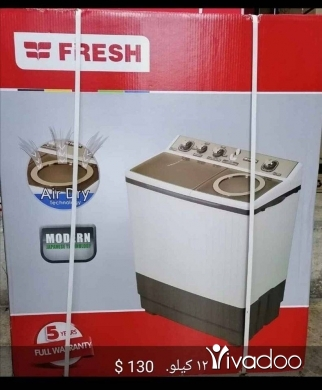 Appliances in Hadeth - غسالة جميع الحجم