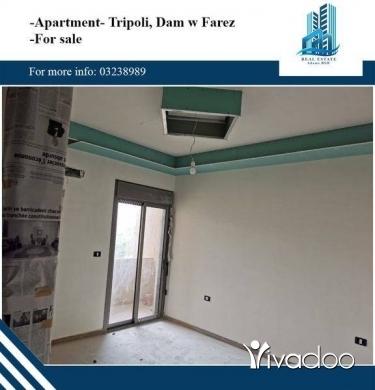 Apartments in Tripoli - شقة لقطة جديدة للبيع في طرابلس ضم وفرز