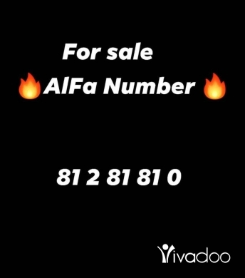 Phones, Mobile Phones & Telecoms in Beirut City - For sale special alfa Number