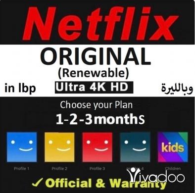 Entertainment in Klaya - Netflix shahid chegg Tokens