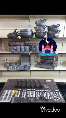 Home & Garden in Chiyah - جهاز مطبخ كامل غرانيت