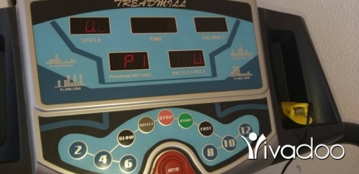 Sports, Leisure & Travel in Dekouaneh - Treadmill