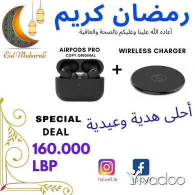 Other Goods in Baysour - Airpods pro