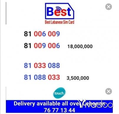 Phones, Mobile Phones & Telecoms in Beirut City - Best Lebanese Sim Card 76771344