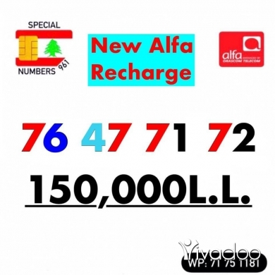 Phones, Mobile Phones & Telecoms in Ain Anoub - New alfa recharge