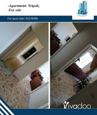 Apartments in Tripoli - Apartment for sale