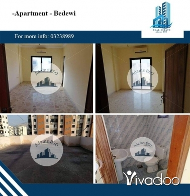 Apartments in Tripoli - شقة مميزة ولقطة للبيع في طرابلس