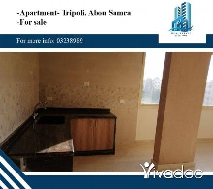 Apartments in Tripoli - شقة لقطة للبيع في طرابلس