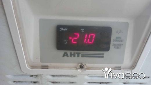 Appliances in Aramoun - فريزر المانيه