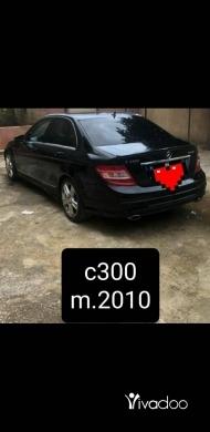 Mercedes-Benz in Beirut City - c 300 full option