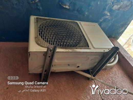 Appliances in Tripoli - مكيف 9000