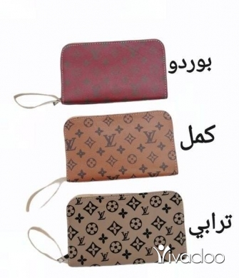 Clothes, Footwear & Accessories in Beirut City - بورتمنيه ماركه