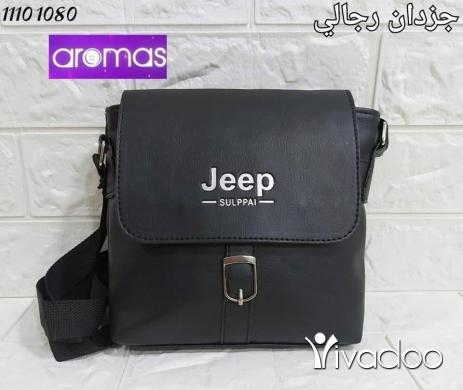 Clothes, Footwear & Accessories in Minieh - جزدان رجالي