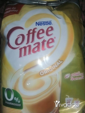 Food & Drink in Beirut City - Coffemate