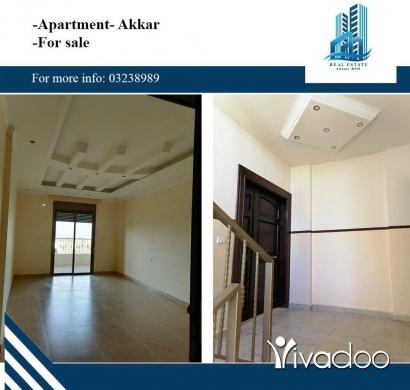 Apartments in Akkar el-Atika - شقة لقطة للبيع في عكار بنين