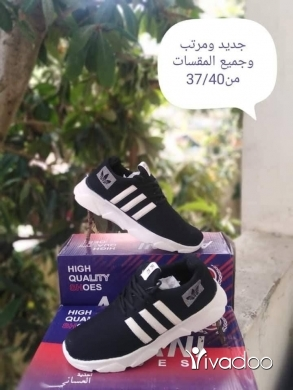 Clothes, Footwear & Accessories in Beirut City - بوط ولادي وبناتي شي روعة