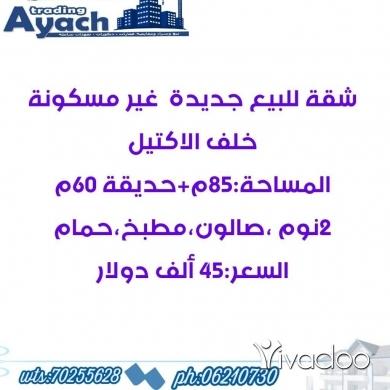 Apartments in Abdul Latif El Bissar - شقة