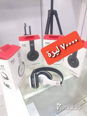 Other Goods in Beirut City - سماعات