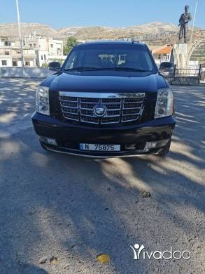 Cadillac in Jbeil - more information 70511121