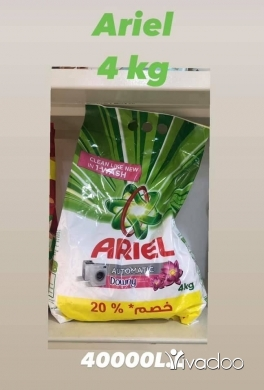 House Clearance in Beirut City - Persil / ariel