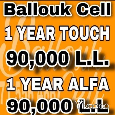 Phones, Mobile Phones & Telecoms in Hadeth - Ballouk cell