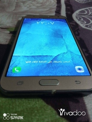 Phones, Mobile Phones & Telecoms in Sour - samsung j7