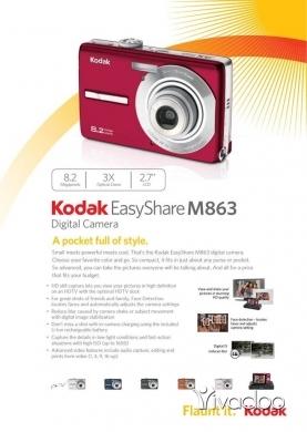 Cameras, Camcorders & Studio Equipment in Achrafieh - camera kodak digital for sale new كاميرا كوداك جديدة للبيع ديجيتال ممتازة