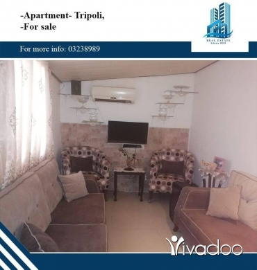 Apartments in Tripoli - شقة للبيع في الكورة