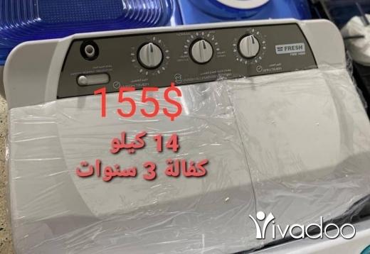Appliances in Beirut City - مبيع جميع لأدوات الكهربائي بأحلا لأسعار