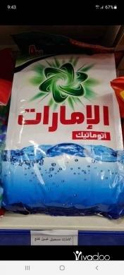 House Clearance in Beirut City - مسحوق غسيل