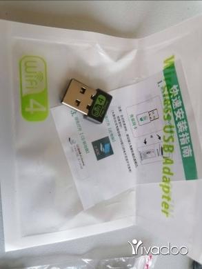 Computers & Software in Hadeth - usb wifi