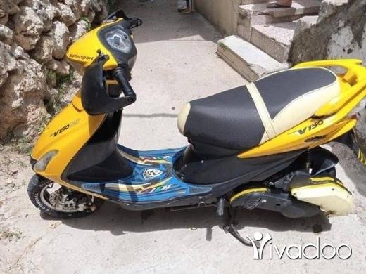 Motorbikes & Scooters in Sir Denniyeh - V150