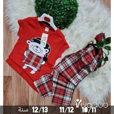Clothes, Footwear & Accessories in Beirut City -  Turkish cotton pajamas brand ECE quality mattress