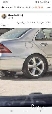 Car Parts & Accessories in Zahleh - مطلوب جنط متل الصورة