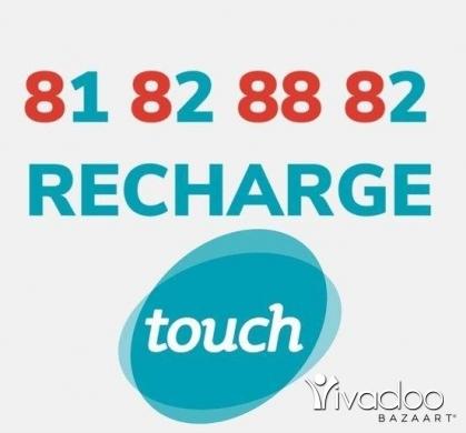 Phones, Mobile Phones & Telecoms in Falougha - رقم تاتش