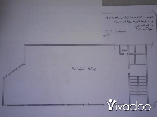 Warehouse in Bouchrieh - Commercial space for rent - no electricity no water