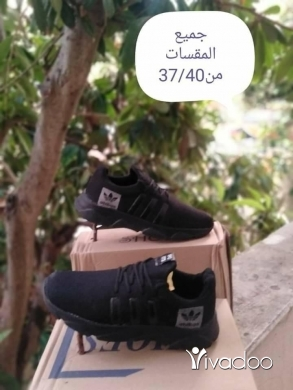 Clothes, Footwear & Accessories in Beirut City - بوط ولادي