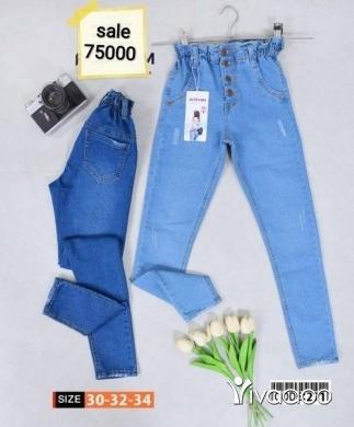 Clothes, Footwear & Accessories in Aley - جينز نسائي