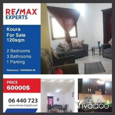 Apartments in Bechmizzine - Apartment For Sale In Nakhle, Koura- 120sqm
