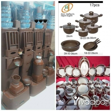 DIY Tools & Materials in Tripoli -  طناجر غرانيت  ١٧ قطعة