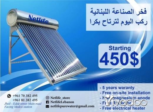Entertainment in Jbeil - Solar Water Heater