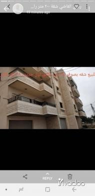 Other real estate in Beirut City - شقة للبيع صوفر ١٢٥متر
