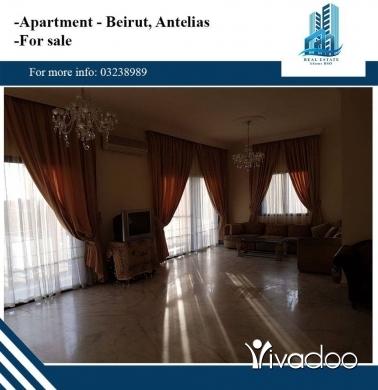 Apartments in Beirut City - شقة مفروشة للبيع في بيروت-انطلياس