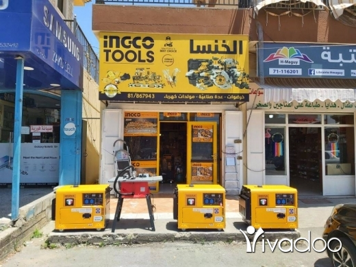 DIY Tools & Materials in Nabatyeh - khansa ing-co 81867943