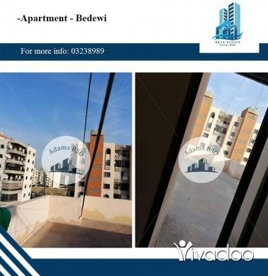 شقق في طرابلس - شقة مميزة ولقطة للبيع