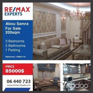 Apartments in Tripoli - Modern Apartment For Sale In Abi Samra, Tripoli