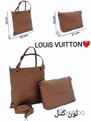 Vêtements, chaussures et accessoires dans Beyrouth - Louis Vuitton