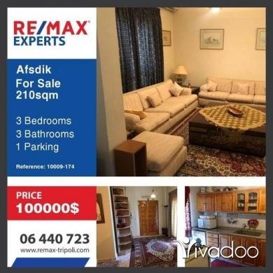 Apartments in Afsdik - Apartment For Sale In Afsdik – Al Koura